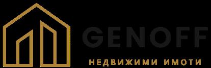 ИМОТИ GENOFF